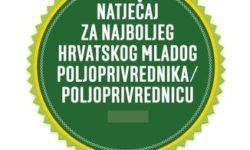 Natječaj za najboljeg hrvatskog mladog poljoprivredni/ka-cu