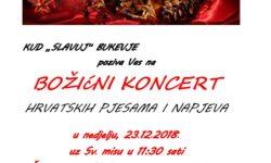 """KUD """"Slavuj"""" Bukevje poziva Vas na Božićni koncert hrvatskih pjesama i napjeva – 23. 12. 2018."""