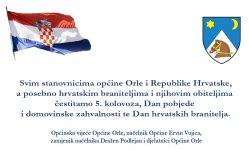 Sretan Dan pobjede i domovinske zahvalnosti te Dan Hrvatskih branitelja!